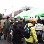 okuharuka20160501